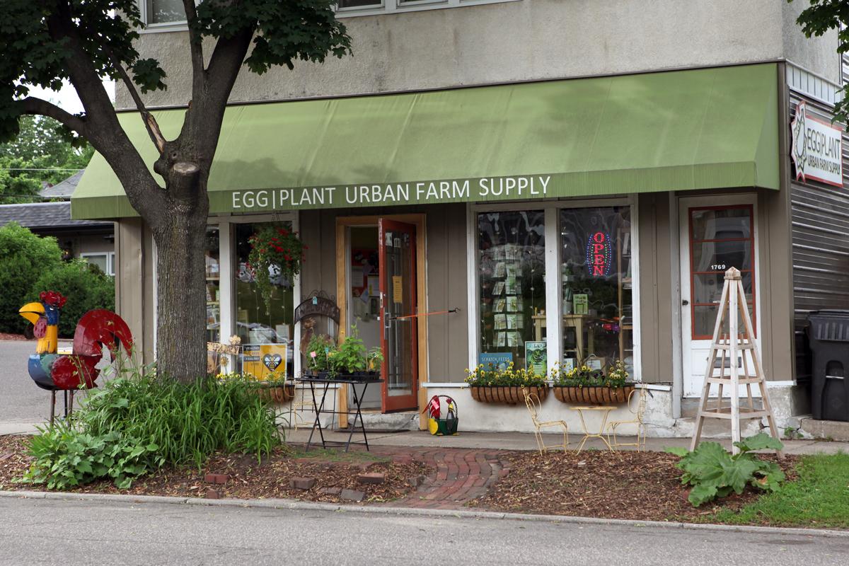 Egg|Plant Urban Farm Supply