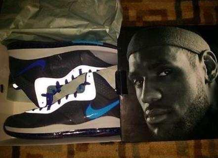 New in the Box!-Nike LeBron 8 v2 summit lake hornet - gray and blue