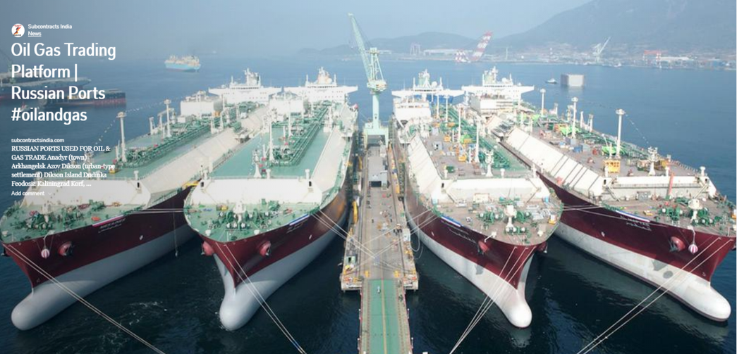 Oil and Gas Trading | Russian Ports #oilandgas #petroleum
