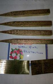 Blessed Holy Scripture plates from Ajmer sharif to Rid Evil. To be nailed in home. Pic 2