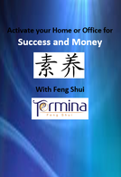 Activate your home and office for Success and money Free Gift Termina Feng shui