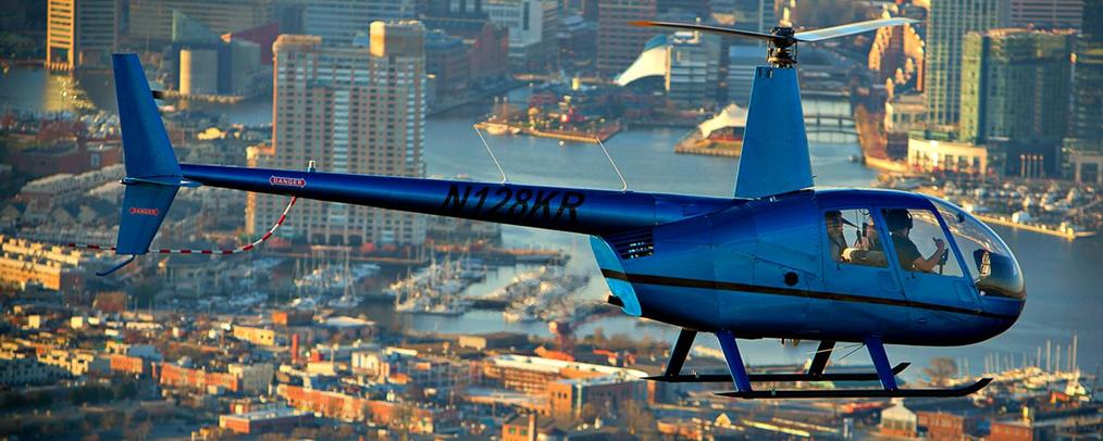Baltimore Tours, Annpolis Tours, Helicopter Flight Lessons and Aerial Photography Washington DC,Maryland,Virginia