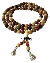 Sandalwood Mala Beads available on Amazon!