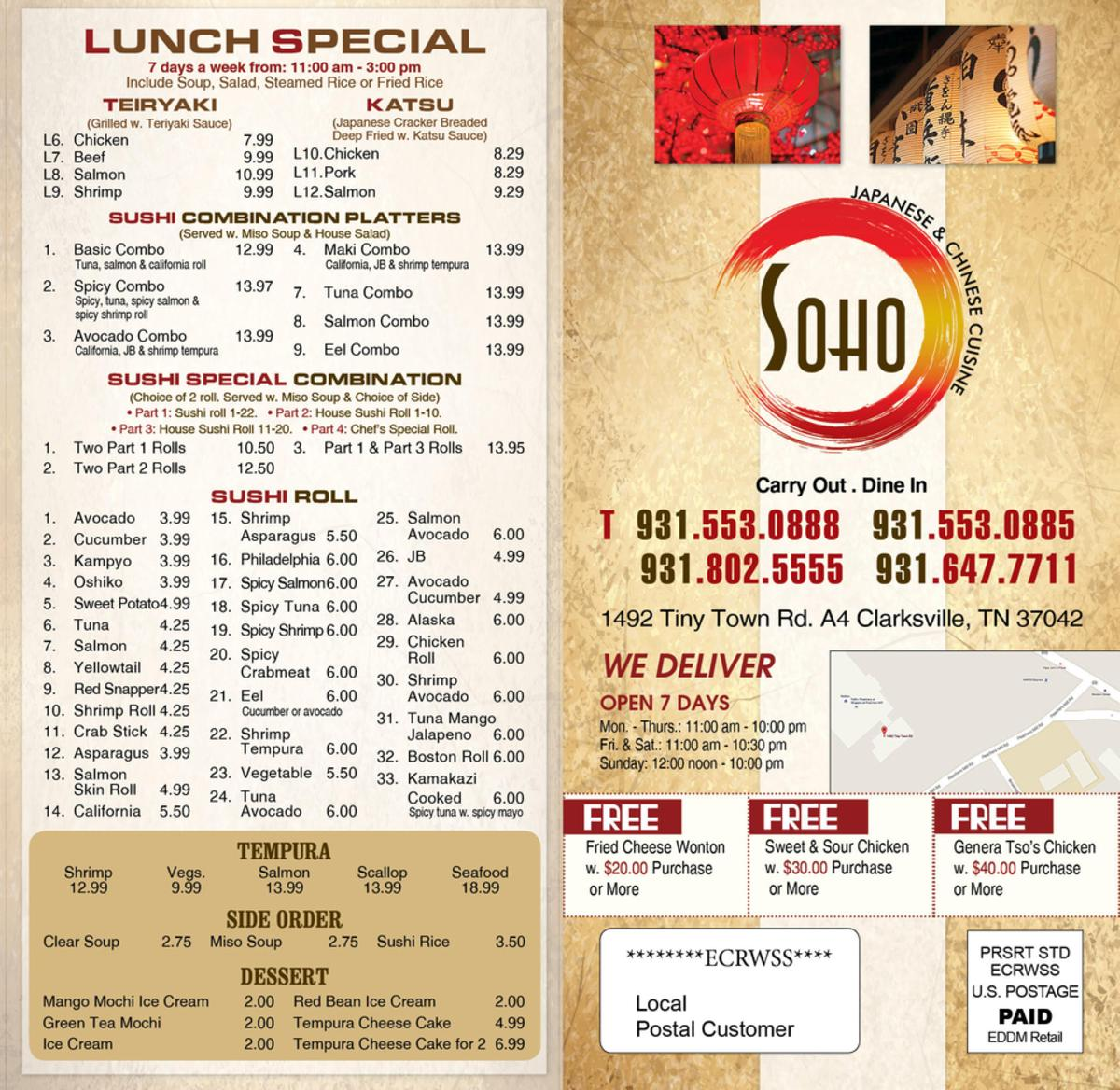 Chinese Food Menu To Go
