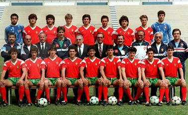 Portugal 1989 Under 20 World Cup Squad