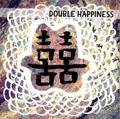 V/A: Double Happiness Lathe 8""