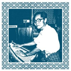 V/A: The Sigh Of Silver Strings From Suvannabhumi - The Western Stringed Instruments Of Burma LP