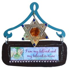 Star of David Mini Plaque