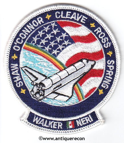 NASA SHUTTLE ATLANTIS MISSION STS-61B PATCH - SMALL ...
