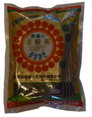 Rapeseed Cakes 600 Grams Bonsai Fertilizer Imported from Japan