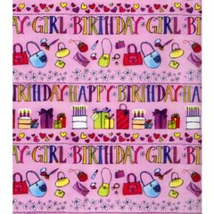 Birthday Girl Gift Wrapping Paper - 6 Ft Sheet