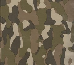 Camouflage Heavy Embossed Gift Wrapping Paper - 30 Ft Roll