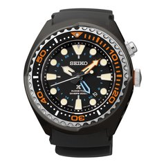 Watch Seiko Prospex SUN023 Kinetic GMT Divers Man