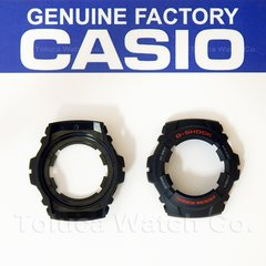 Casio 10001469 Original G-Shock Black Bezel for G-100 and G-101 Models
