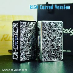 Hotcig R150 Fully Engraved
