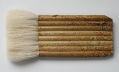 Wash Brush Bamboo Hake