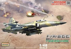 1/48 F/A20C Tigershark Fighter/Attacker  w/Weapons - Freedom 18004