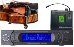 AMT VS-5B (Beltpack Wireless Violin Microphone System)