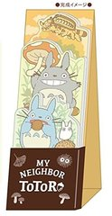 My Neighbor Totoro - Stand BOX Memo