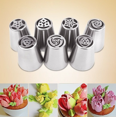 Russian Decorating Icing Tips Set of 7