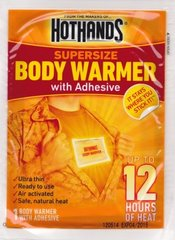HeatMax HotHands Body Warmers ADHESIVE! 40/Bx - FREE SHIPPING!