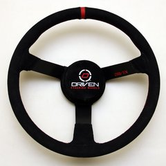 15 INCH SUEDE STOCK CAR STEERING WHEEL- NASCAR APPROVED