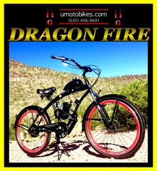 Diy 2 Stroke Motorized Bicycle Packages U Moto Motorized