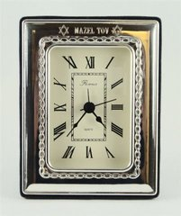"Silver Clock ""Mazel Tov"" Battery Operated (Batt Not Included)"