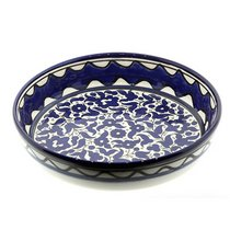 Armenian Bowl Blue, Two Sizes Available, Made In Israel