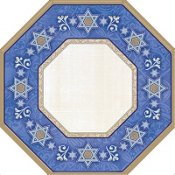 Judaic Traditions Paper Goods Set