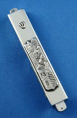 Sterling Silver Jerusalem Design Case, Made In Israel, 3-7/8 Inches L X 5/8 Inches W  SCROLL SOLD SEPARATELY
