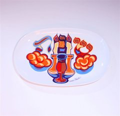 Challah Plate Porcelain Colorful 15 Inches L X 9.5 Inches W  By Mordechai Rosenstein