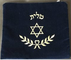 "Talit Bag Velvet in Royal Blue or Black with Gold Embroidery - Size:10"" x 9"" - Made in Israel"