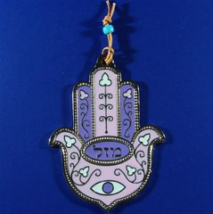 "Large Chamsah Plaque W/Pink/Purple Enamel ""Mazal"" 5 Inches L"