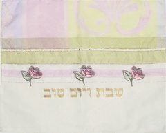 Challah Cover Silk Hand Painted And Embroidered Pinks/Greens  18.25 Inches X 14.75 Inches - Made In Israel
