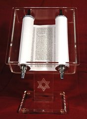 "Acrylic Torah Stand w/moveable Torah and Star Engraved on Pedestal. Suitable for personalization 9"" x 6"""