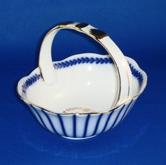 Salt Water Dish Stripes Blue/White And Gold Trim And Lettering 5.75 Inches X 4.5 Inches