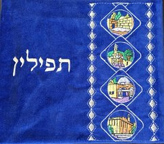 "Tefillin Bag Royal Blue Velvet with Silver writing and colorful Jerusalem Design Size:9.75"" x 8.75"""