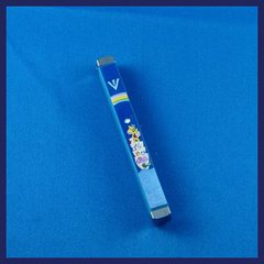 Mezuzah Case Aluminum Noah Design 4 Inches L X 3/8 Inches W,  Self-Adhesive, Made In Israel - SCROLL SOLD SEPARATELY