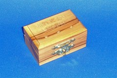 Spice Box Wood Small 2 Inches X1.25 Inches X 1 Inches , Made In Israel