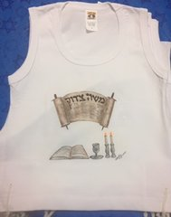 Hand painted Tzitzit - Our Design or Yours