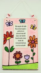 Wall Hanging Baby Blessing, Hand Painted In Israel  4 Inches X 6 Inches
