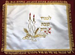 Challah Cover for Shabbat ahd Yom Tov with Candles embroidered in Gold, Silver and Red - Made in Israel