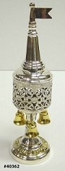 Spice Box Silver Plated With Gold Plated With Working Bells, Filligree, 8.75 Inches Tall Made In Israel