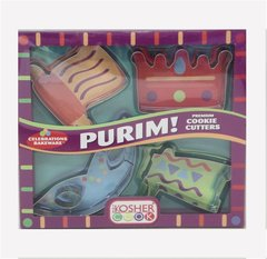 Purim Cookie Cutters Metal Set 4 Pieces Included