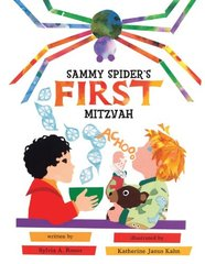 Sammy Spider's First Mitzvah;PB by Sylvia A. Rouss