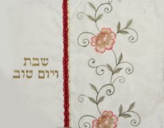 Challah Cover Silk Hand Painted And Embroidered 18.5 Inches X 15 Inches  Orange/Gold Tones - Made In Israel
