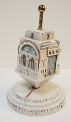 Dreidel Neighborhood 'Many Faces Of Jerusalem' By Maude Weisser, Made In Israel 7 Inches Tall