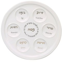 Traditional Porcelain Passover Seder Plate White/Gold