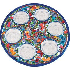 Passover Seder Plate - Laser Cut Hand Painting - Birds by Yair Emanuel - Made in Israel